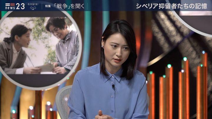 2019年08月15日小川彩佳の画像08枚目