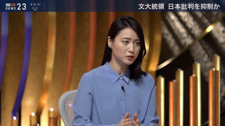 2019年08月15日小川彩佳の画像10枚目