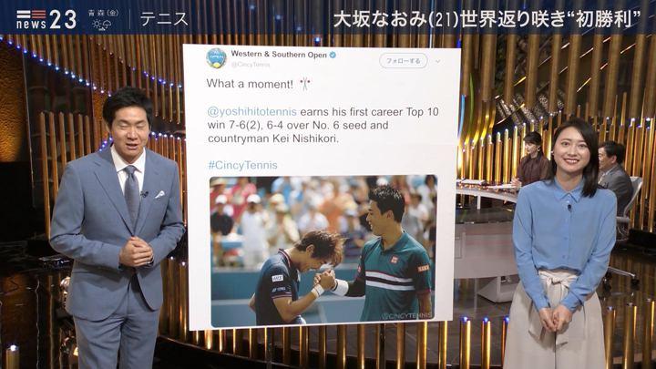 2019年08月15日小川彩佳の画像13枚目