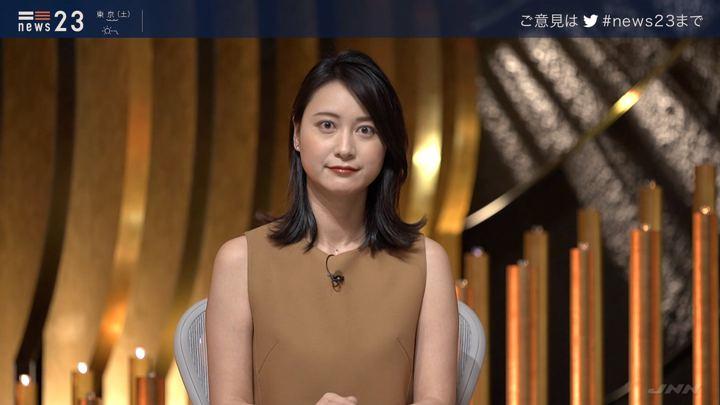 2019年08月16日小川彩佳の画像01枚目