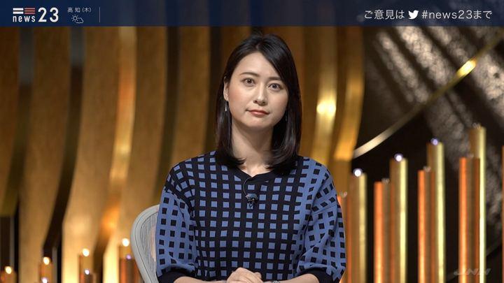 2019年08月21日小川彩佳の画像01枚目
