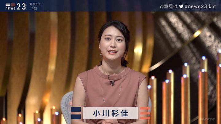 2019年08月23日小川彩佳の画像02枚目