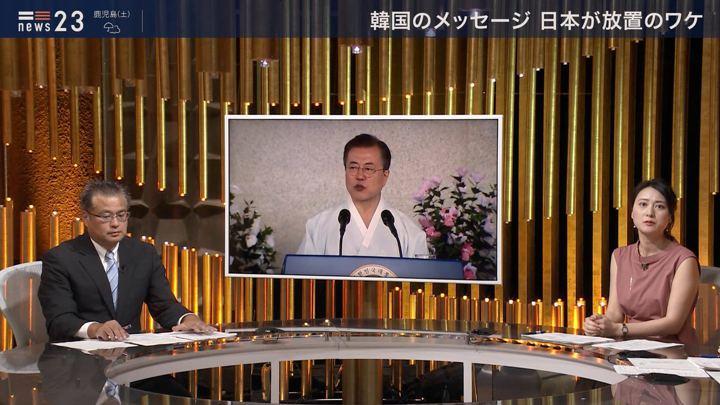 2019年08月23日小川彩佳の画像03枚目