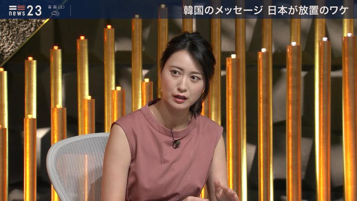 2019年08月23日小川彩佳の画像04枚目