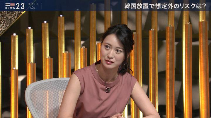 2019年08月23日小川彩佳の画像06枚目