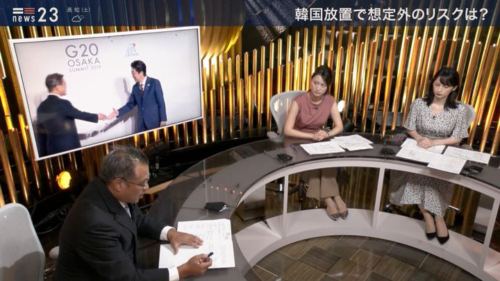 2019年08月23日小川彩佳の画像07枚目