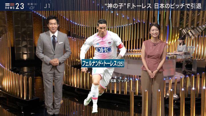 2019年08月23日小川彩佳の画像16枚目