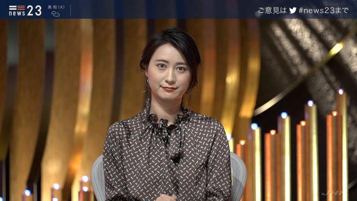 2019年08月26日小川彩佳の画像01枚目