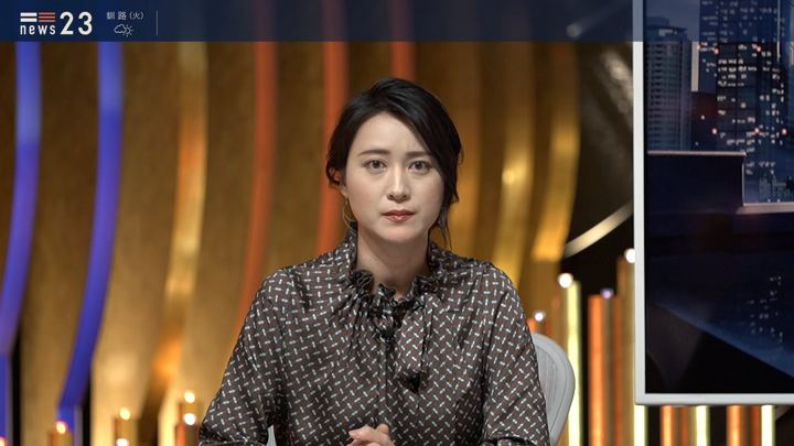 2019年08月26日小川彩佳の画像04枚目