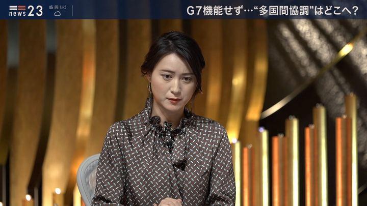 2019年08月26日小川彩佳の画像05枚目