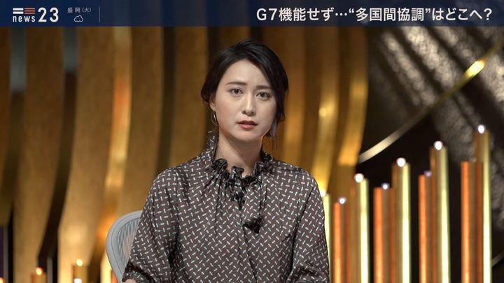 2019年08月26日小川彩佳の画像06枚目
