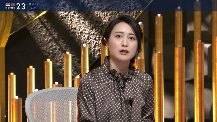 2019年08月26日小川彩佳の画像09枚目