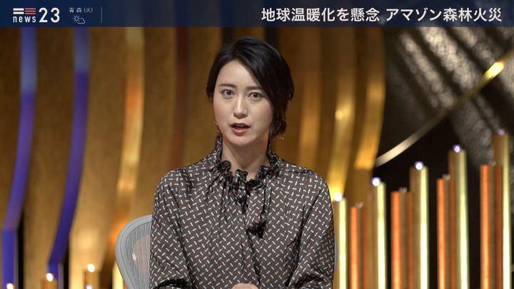2019年08月26日小川彩佳の画像10枚目