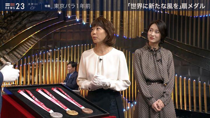2019年08月26日小川彩佳の画像15枚目