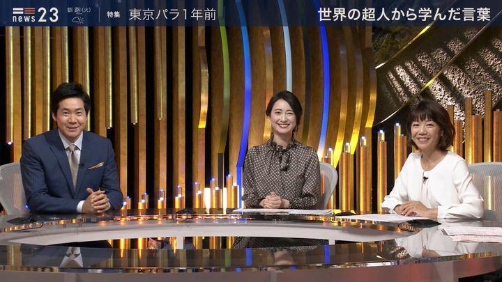 2019年08月26日小川彩佳の画像16枚目