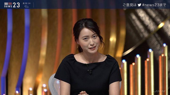 2019年08月27日小川彩佳の画像02枚目