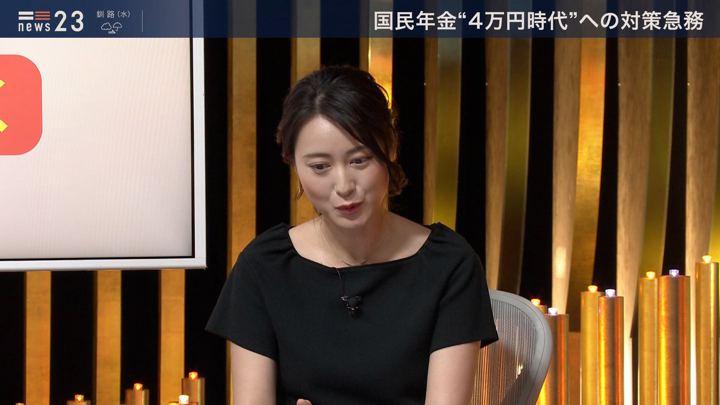 2019年08月27日小川彩佳の画像06枚目