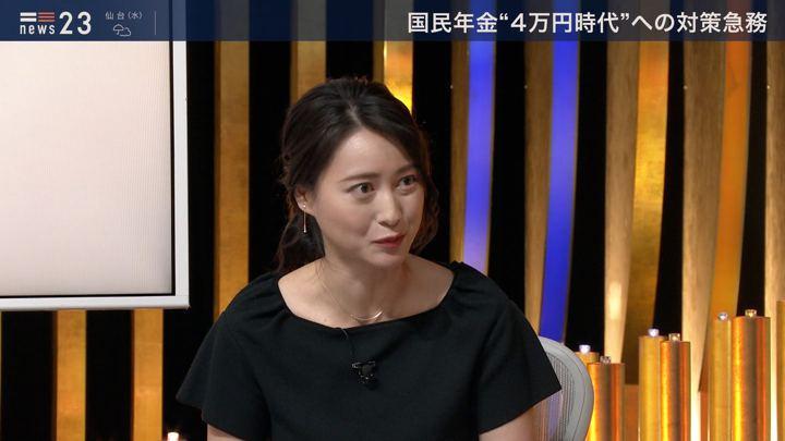 2019年08月27日小川彩佳の画像08枚目