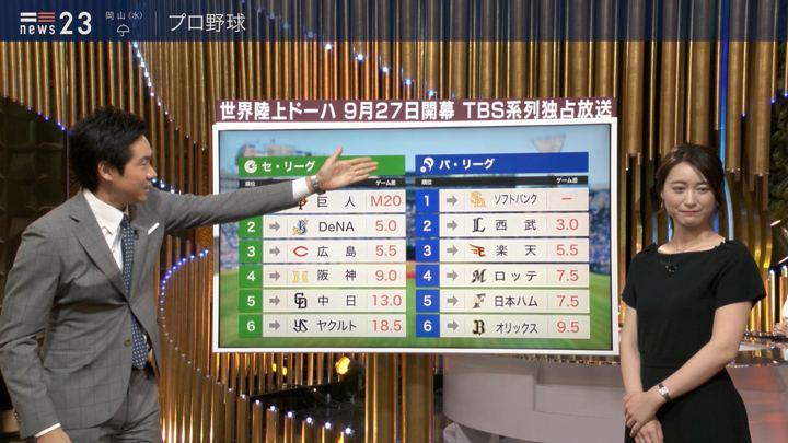 2019年08月27日小川彩佳の画像17枚目