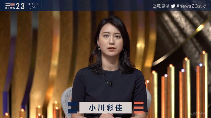 2019年08月30日小川彩佳の画像02枚目