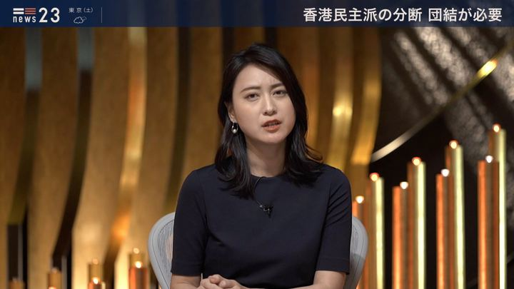 2019年08月30日小川彩佳の画像03枚目