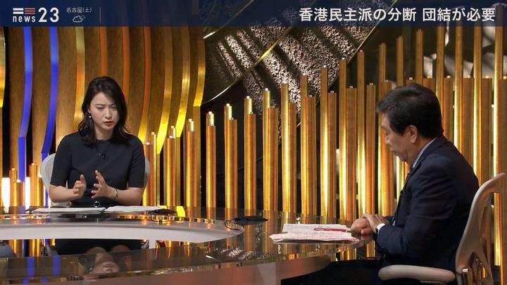 2019年08月30日小川彩佳の画像04枚目