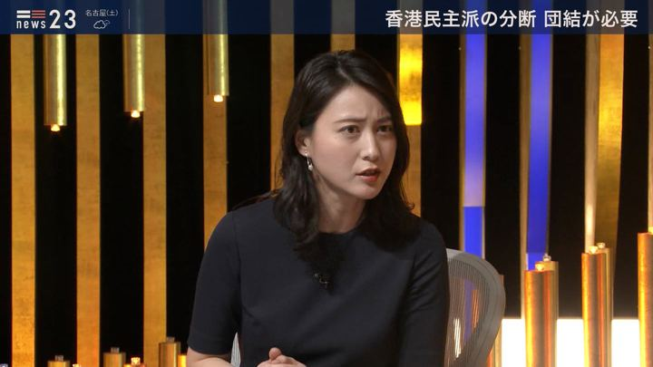 2019年08月30日小川彩佳の画像05枚目