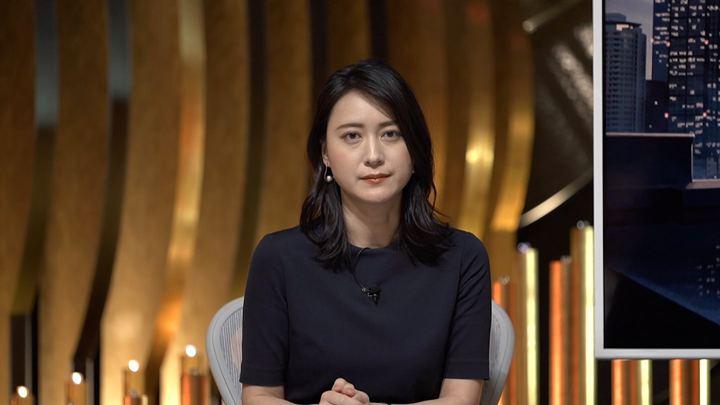 2019年08月30日小川彩佳の画像10枚目