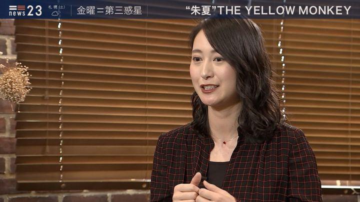 2019年08月30日小川彩佳の画像11枚目