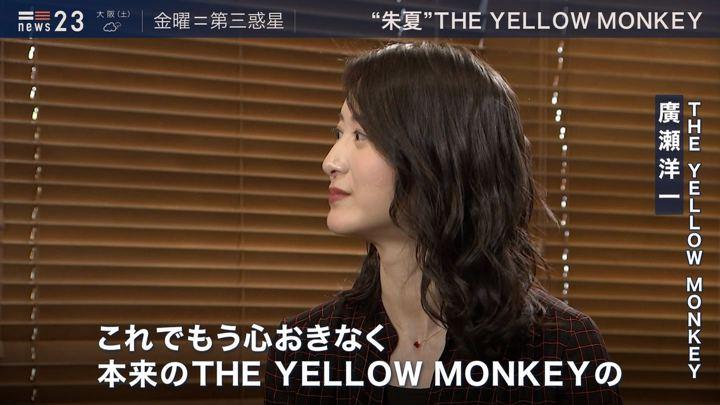 2019年08月30日小川彩佳の画像16枚目