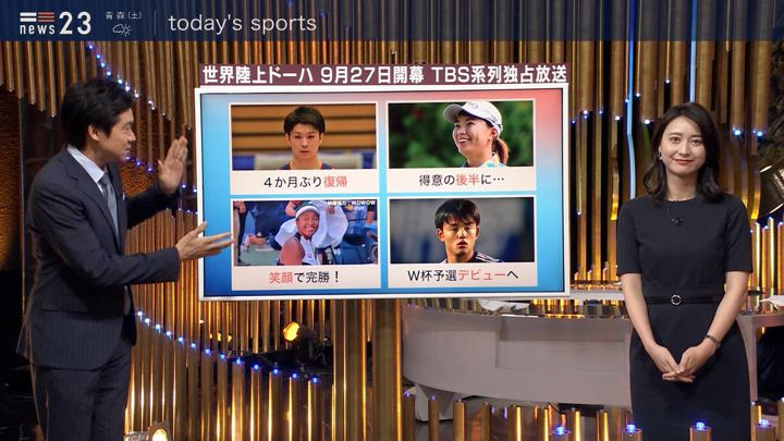 2019年08月30日小川彩佳の画像20枚目