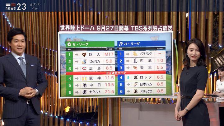 2019年08月30日小川彩佳の画像21枚目