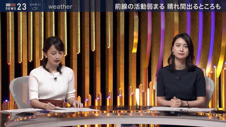 2019年08月30日小川彩佳の画像22枚目