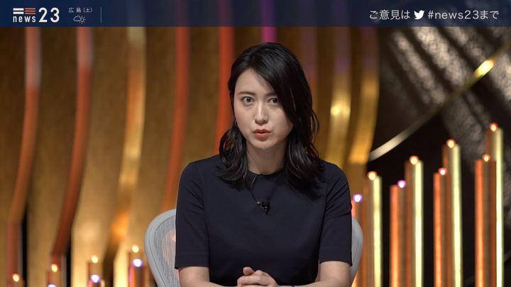 2019年08月30日小川彩佳の画像23枚目