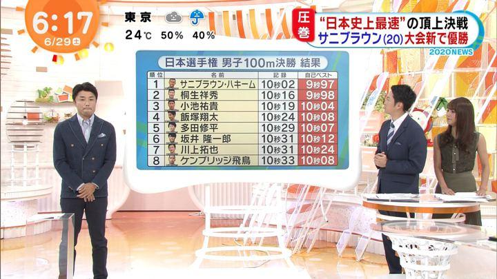 2019年06月29日岡副麻希の画像04枚目