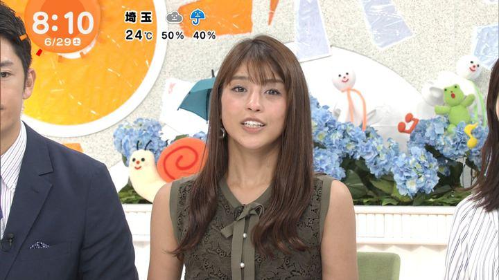 2019年06月29日岡副麻希の画像12枚目