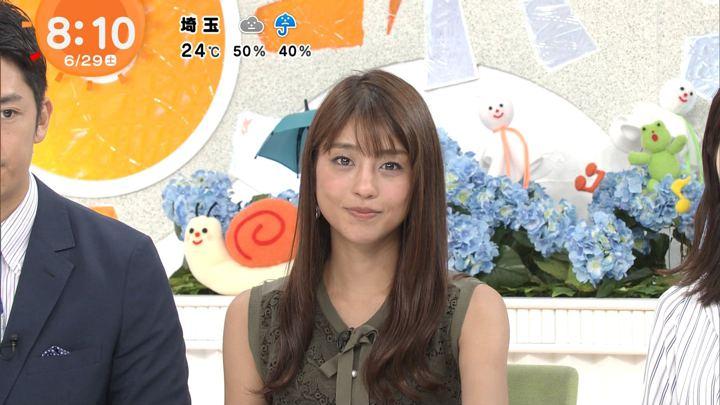 2019年06月29日岡副麻希の画像13枚目