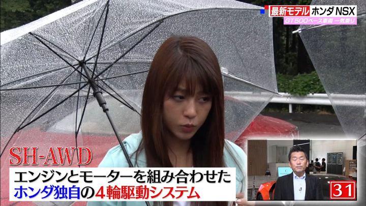 2019年06月30日岡副麻希の画像15枚目