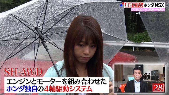 2019年06月30日岡副麻希の画像16枚目