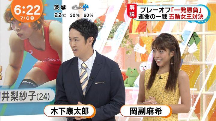 2019年07月06日岡副麻希の画像01枚目