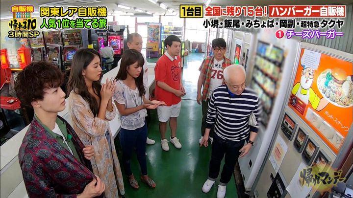 2019年07月08日岡副麻希の画像02枚目