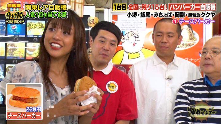 2019年07月08日岡副麻希の画像03枚目