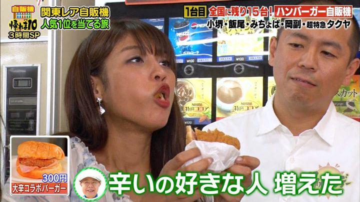 2019年07月08日岡副麻希の画像08枚目
