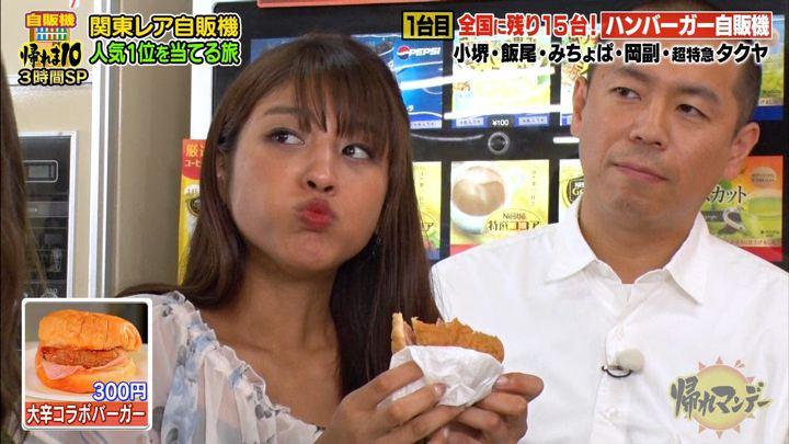 2019年07月08日岡副麻希の画像09枚目