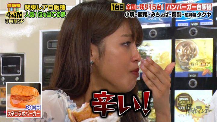 2019年07月08日岡副麻希の画像11枚目