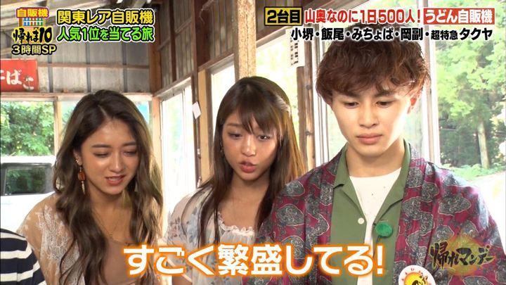 2019年07月08日岡副麻希の画像14枚目