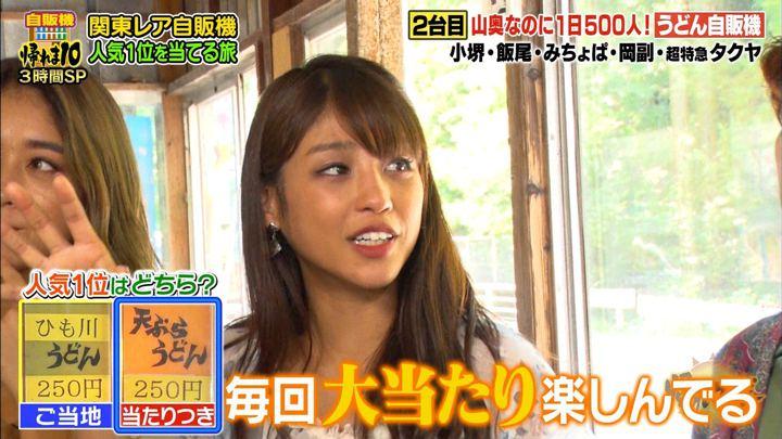 2019年07月08日岡副麻希の画像15枚目
