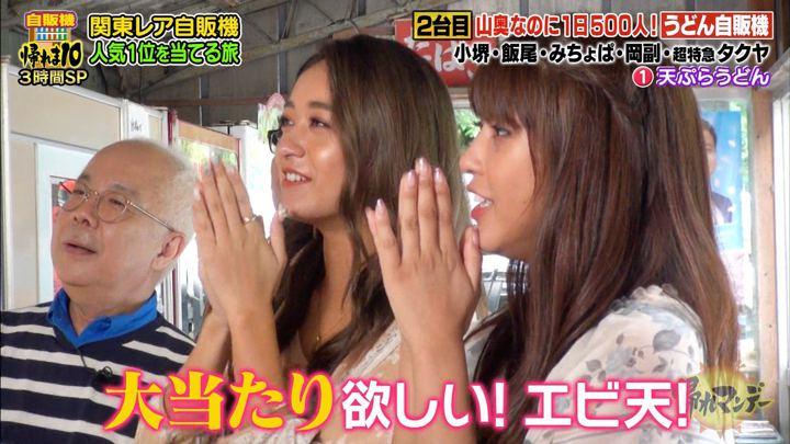 2019年07月08日岡副麻希の画像17枚目