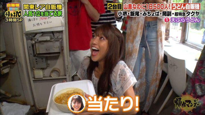 2019年07月08日岡副麻希の画像18枚目