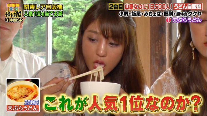 2019年07月08日岡副麻希の画像19枚目